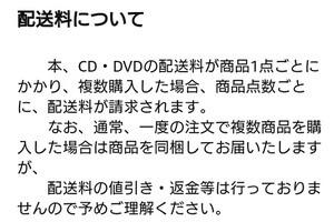 Amazon_配送料について