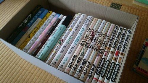 100yen-paperbox_03