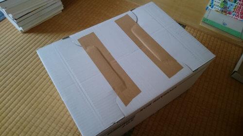 100yen-paperbox_06